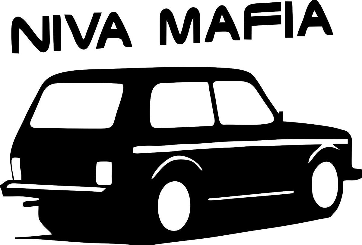 Наклейка автомобильная Оранжевый слоник Niva Mafia, виниловая, цвет: черныйDW90Оригинальная наклейка Оранжевый слоник Niva Mafia изготовлена из высококачественной виниловой пленки, которая выполняет не только декоративную функцию, но и защищает кузов автомобиля от небольших механических повреждений, либо скрывает уже существующие.Виниловые наклейки на автомобиль - это не только красиво, но еще и быстро! Всего за несколько минут вы можете полностью преобразить свой автомобиль, сделать его ярким, необычным, особенным и неповторимым!