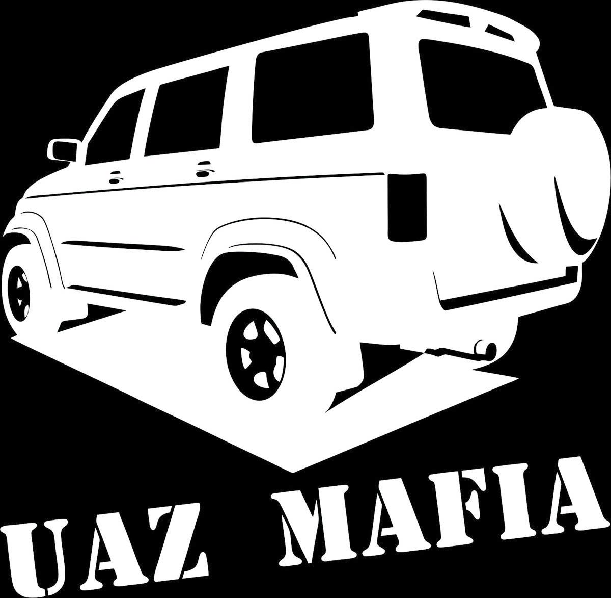 Наклейка автомобильная Оранжевый слоник UAZ Mafia, виниловая, цвет: белый21395599Оригинальная наклейка Оранжевый слоник UAZ Mafia изготовлена из высококачественной виниловой пленки, которая выполняет не только декоративную функцию, но и защищает кузов автомобиля от небольших механических повреждений, либо скрывает уже существующие.Виниловые наклейки на автомобиль - это не только красиво, но еще и быстро! Всего за несколько минут вы можете полностью преобразить свой автомобиль, сделать его ярким, необычным, особенным и неповторимым!