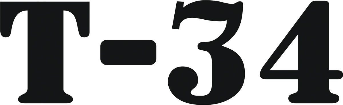 Наклейка автомобильная Оранжевый слоник Т-34. 1, виниловая, цвет: черныйCA-3505Оригинальная наклейка Оранжевый слоник Т-34. 1 изготовлена из высококачественной виниловой пленки, которая выполняет не только декоративную функцию, но и защищает кузов автомобиля от небольших механических повреждений, либо скрывает уже существующие.Виниловые наклейки на автомобиль - это не только красиво, но еще и быстро! Всего за несколько минут вы можете полностью преобразить свой автомобиль, сделать его ярким, необычным, особенным и неповторимым!