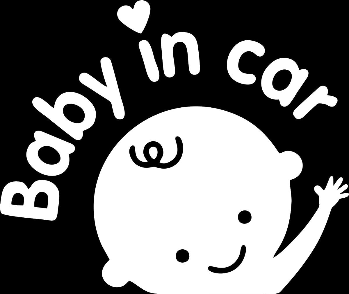 Наклейка автомобильная Оранжевый слоник Baby in Car. Пупс 3, виниловая, цвет: белыйVCA-00Оригинальная наклейка Оранжевый слоник Baby in Car. Пупс 3 изготовлена из высококачественной виниловой пленки, которая выполняет не только декоративную функцию, но и защищает кузов автомобиля от небольших механических повреждений, либо скрывает уже существующие.Виниловые наклейки на автомобиль - это не только красиво, но еще и быстро! Всего за несколько минут вы можете полностью преобразить свой автомобиль, сделать его ярким, необычным, особенным и неповторимым!