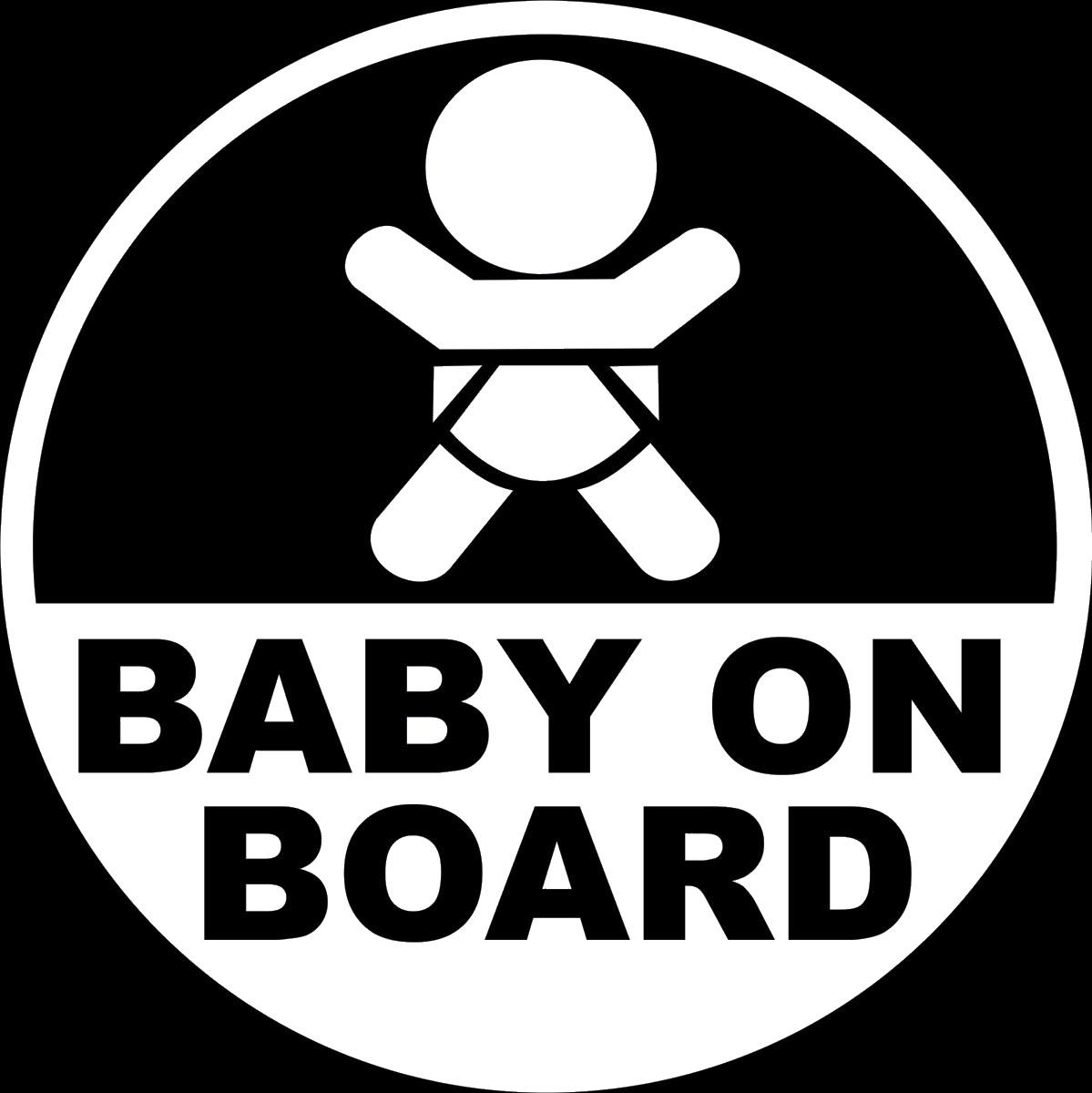 Наклейка автомобильная Оранжевый слоник Baby on Board. Круг, виниловая, цвет: белый98293777Оригинальная наклейка Оранжевый слоник Baby on Board. Круг изготовлена из долговечного винила, который выполняет не только декоративную функцию, но и защищает кузов от небольших механических повреждений, либо скрывает уже существующие.Виниловые наклейки на авто - это не только красиво, но еще и быстро! Всего за несколько минут вы можете полностью преобразить свой автомобиль, сделать его ярким, необычным, особенным и неповторимым!