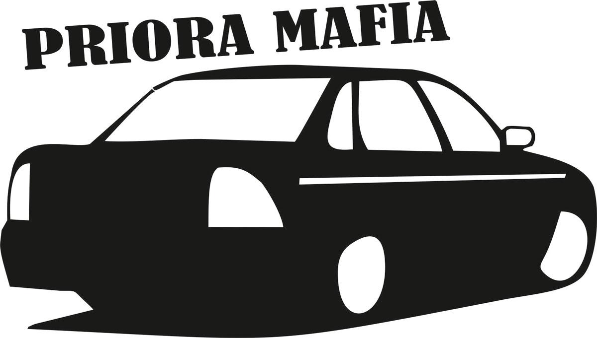 Наклейка автомобильная Оранжевый слоник Priora Mafia, виниловая, цвет: черныйВетерок 2ГФОригинальная наклейка Оранжевый слоник Priora Mafia изготовлена из высококачественной виниловой пленки, которая выполняет не только декоративную функцию, но и защищает кузов автомобиля от небольших механических повреждений, либо скрывает уже существующие.Виниловые наклейки на автомобиль - это не только красиво, но еще и быстро! Всего за несколько минут вы можете полностью преобразить свой автомобиль, сделать его ярким, необычным, особенным и неповторимым!