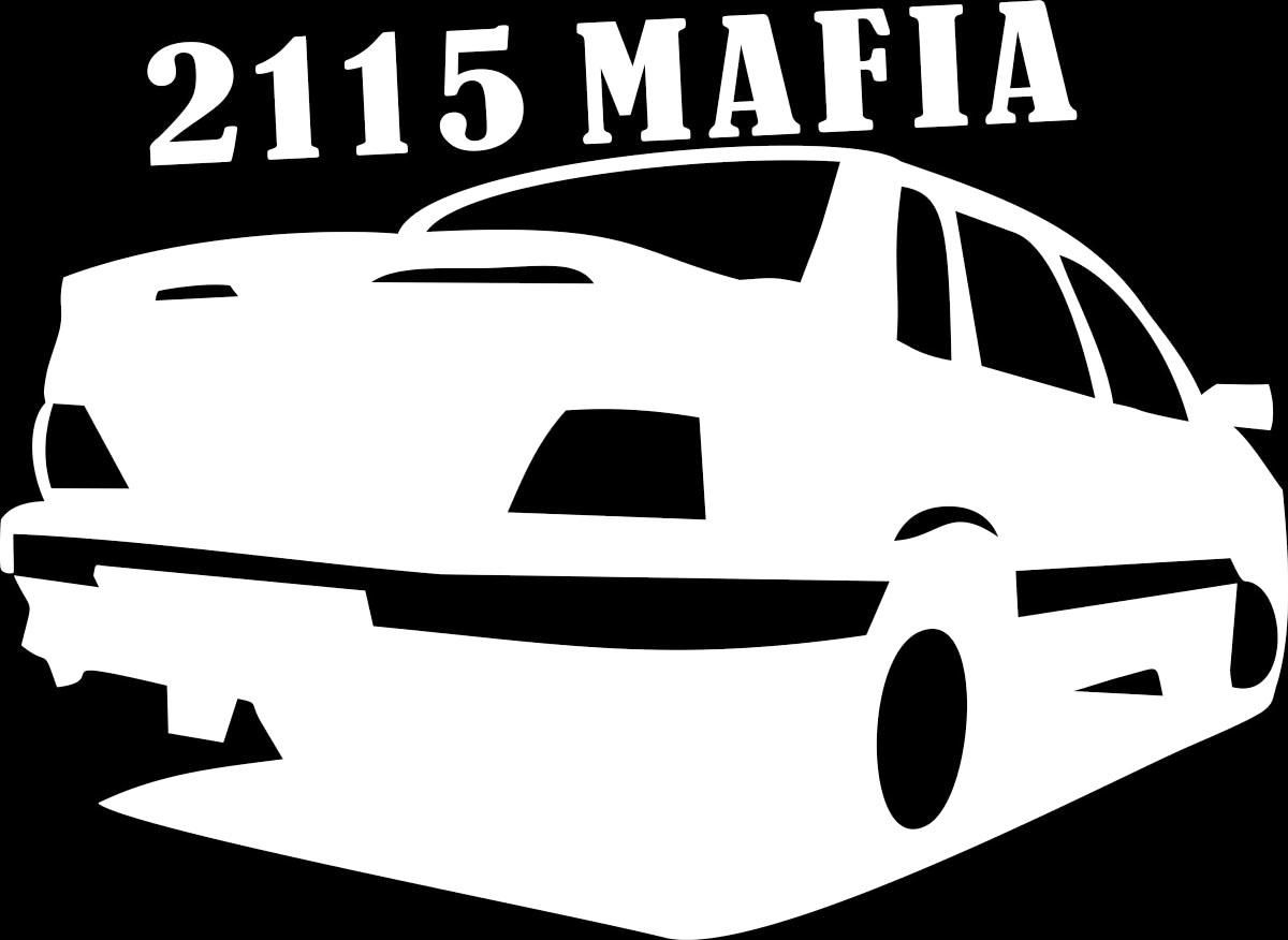 Наклейка автомобильная Оранжевый слоник 2115 Mafia, виниловая, цвет: белыйВетерок 2ГФОригинальная наклейка Оранжевый слоник 2115 Mafia изготовлена из высококачественной виниловой пленки, которая выполняет не только декоративную функцию, но и защищает кузов автомобиля от небольших механических повреждений, либо скрывает уже существующие.Виниловые наклейки на автомобиль - это не только красиво, но еще и быстро! Всего за несколько минут вы можете полностью преобразить свой автомобиль, сделать его ярким, необычным, особенным и неповторимым!