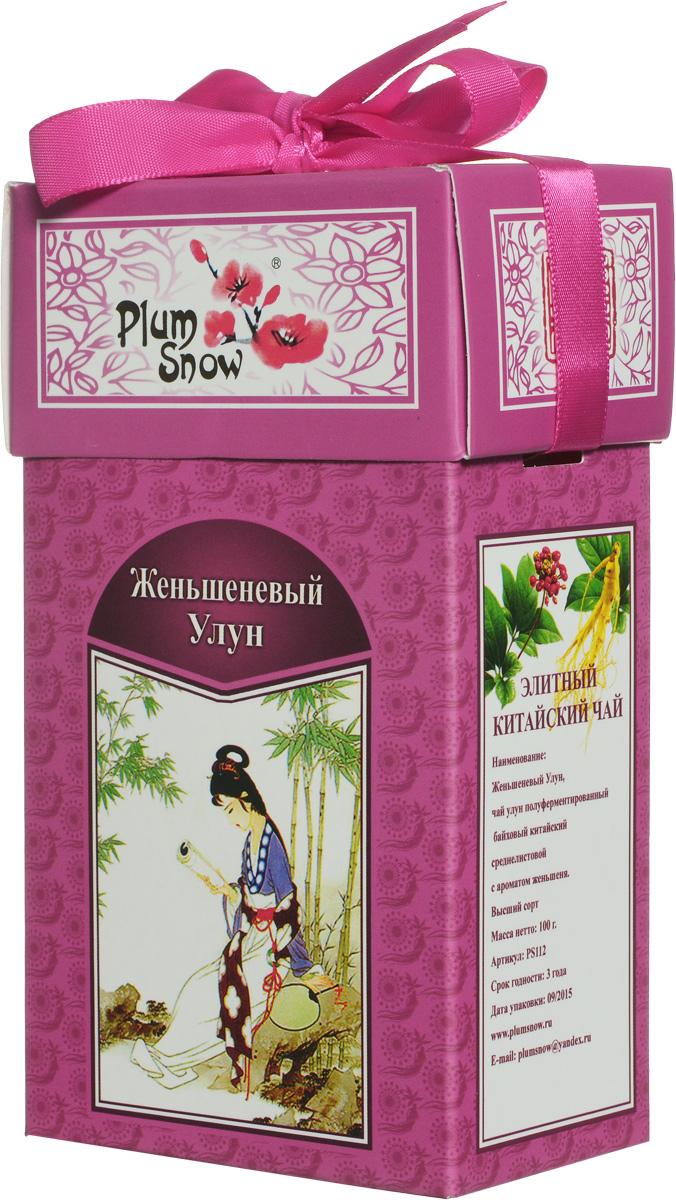 Plum Snow Женьшеневый Улун листовой чай, 100 г0120710Plum Snow Женьшеневый Улун - среднелистовой байховый китайский чай - улун с ароматом женьшеня. Настоящий подарок для истинных ценителей чая и восточных традиций.