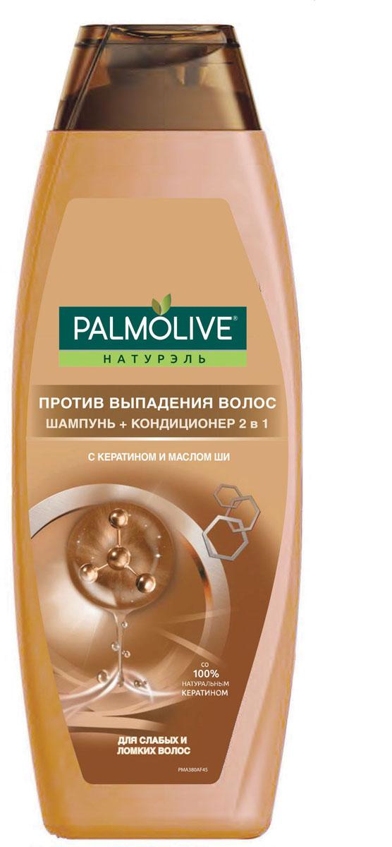 Palmolive Шампунь 2 в 1 Против выпадения волос, 380 мл0471596013Глубоко проникающая формула,с экстрактом кератина и маслом ШИ,вызванные химическим воздействием,и восстановить здоровье и блеск волос. Волосы остаются сильными надолго.