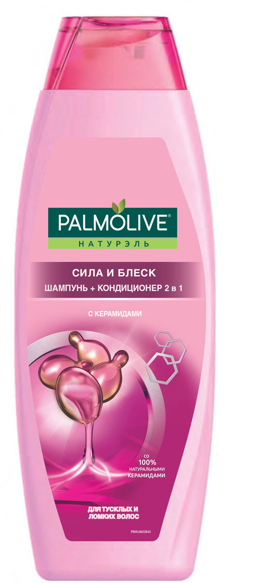 Palmolive Шампунь 2 в 1 Сила и блеск, 380 млFS-00897Содержит формулу, усиленную керамидами, которая повышает прочность волос изнутри от корней и до самых кончиков , помогая снизить их ломкость.Благодаря укреплению, пряди волос становятся сильными и более гибкими.