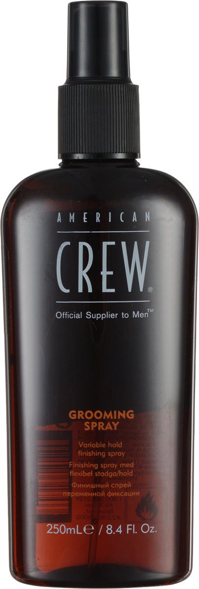 American Crew Спрей для укладки волос Classic Grooming Spray 250 млLD-81155446American Crew Classic Grooming Spray это фиксирующий спрей для финальной укладки волос. Натуральные увлажняющие вещества, из которых состоит средство, облегчают процесс расчесывания и придают волосам природный блеск. Алоэ вера увлажняет и кондиционирует волосы. Также входящие в состав American Crew спрея UV-фильтры надежно защищают волосы от негативного воздействия ультрафиолетовых лучей.