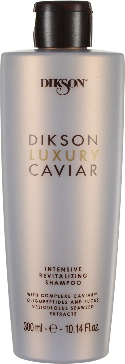 Dikson Luxury Caviar Интенсивный ревитализирующий шампунь с Complexe Caviar Intensive And Revitalising Shampoo 300 млAC-1121RDШампунь является мультивитаминной ванной для волос. Мягко очищает волосы и придаёт им силу, омолаживая и делая их более плотными. Совместное воздействие экстракта икры, олигопептидов и водорослей Fucus Vesiculosus, входящих в состав Complexe Caviar, помогают превратить ослабленные, тусклые и состаренные временем волосы в сильные, сияющие и помолодевшие. Для достижения оптимальных результатов использовать в комплексе с другими средствами линии DIkson Luxury Caviar. Активные компоненты: Экстракт чёрной икры, экстракт бурых водорослей Fucus.Результат: Волосы становятся крепкими, плотными и блестящими.