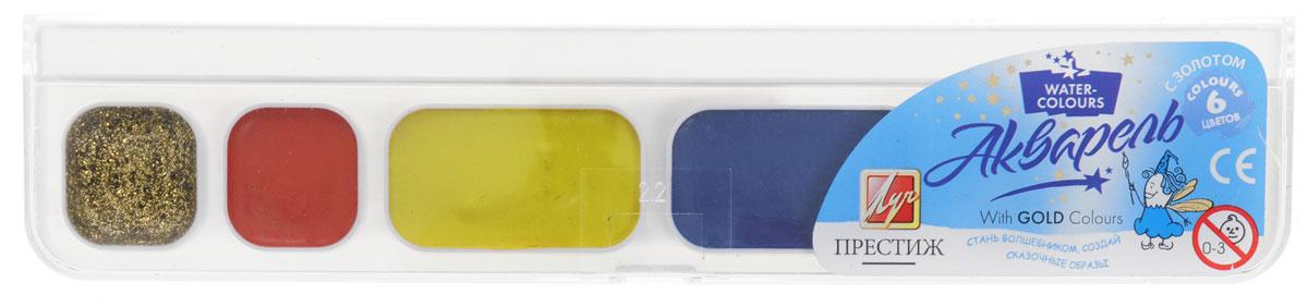 Луч Акварель медовая Престиж 6 цветов18С 1230-08Акварель медовая Луч Престиж предназначена для выполнения различных эскизных и живописных работ.Для придания работам специальных декоративных эффектов используйте краску с золотыми блестками. Краски сохраняют яркость и прозрачность при высыхании. Краски быстро высыхают и не портятся со временем.Акварельные краски выпускаются в удобной пластмассовой упаковке с прозрачной крышкой, безопасны для детей, не токсичны.