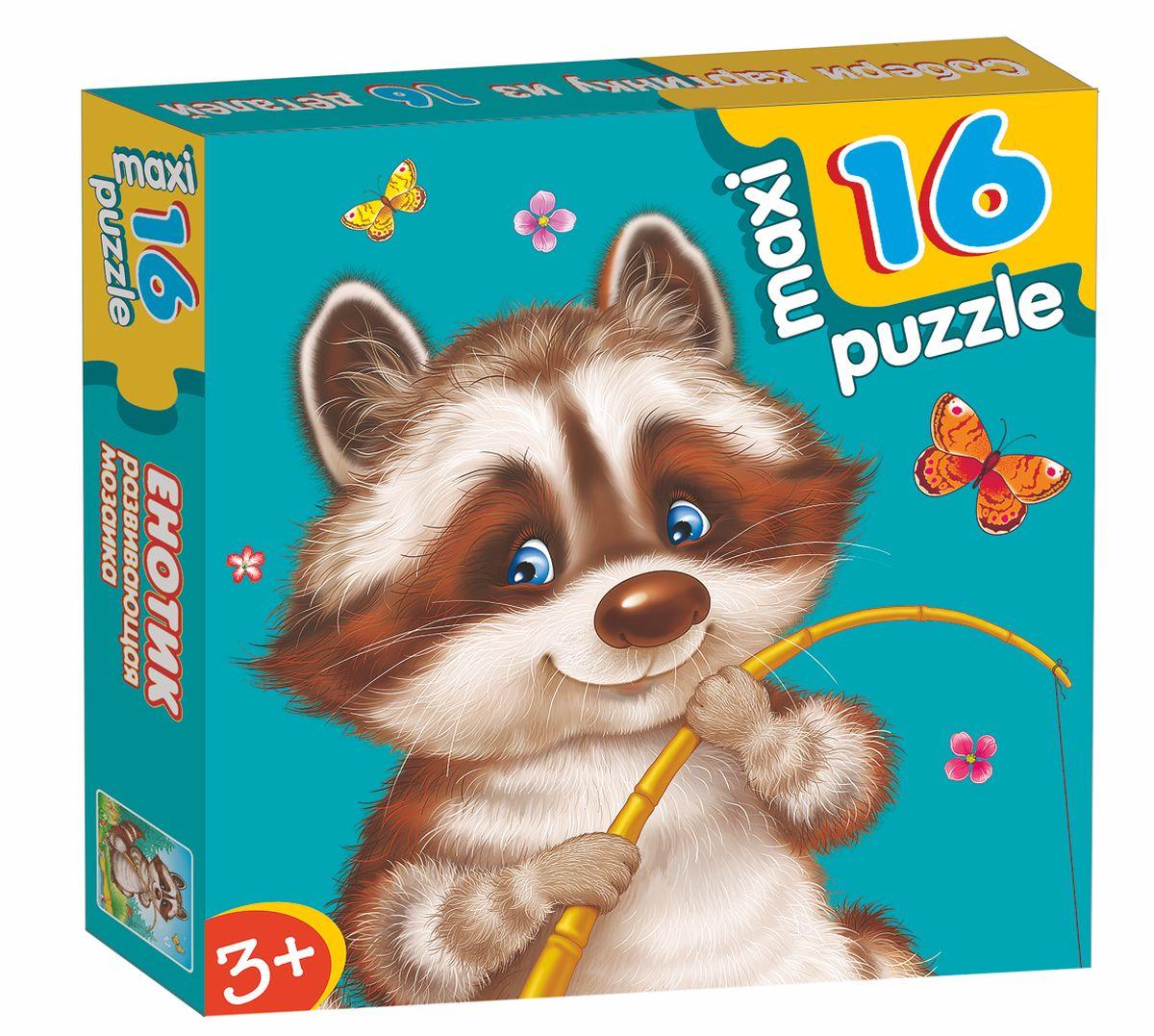 Дрофа-Медиа Пазл для малышей Енотик 2395 дрофа медиа пазл для малышей играй и собирай 4 в 1 2938