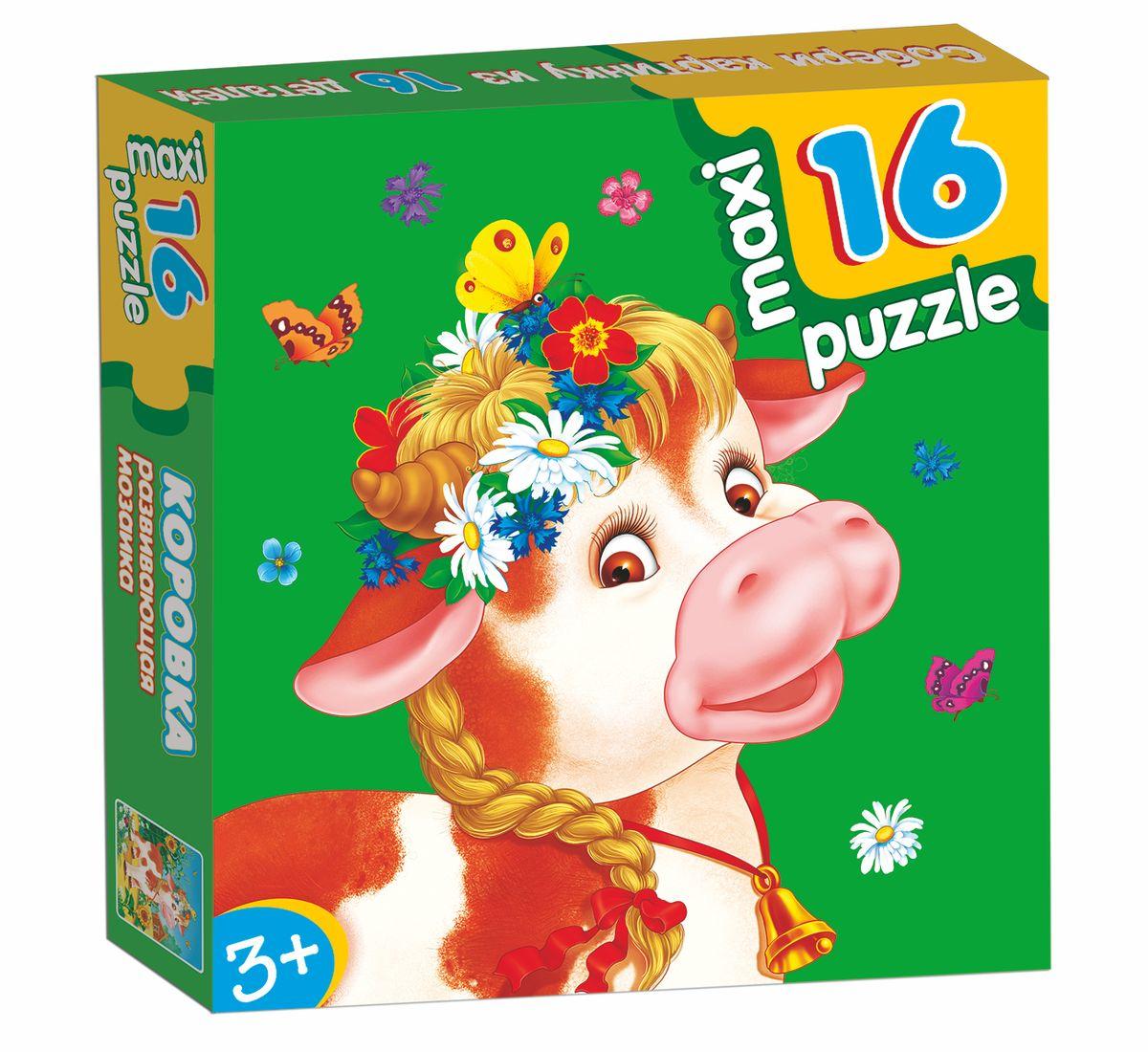 Дрофа-Медиа Пазл для малышей Коровка 2396 дрофа медиа пазл для малышей играй и собирай 4 в 1 2938