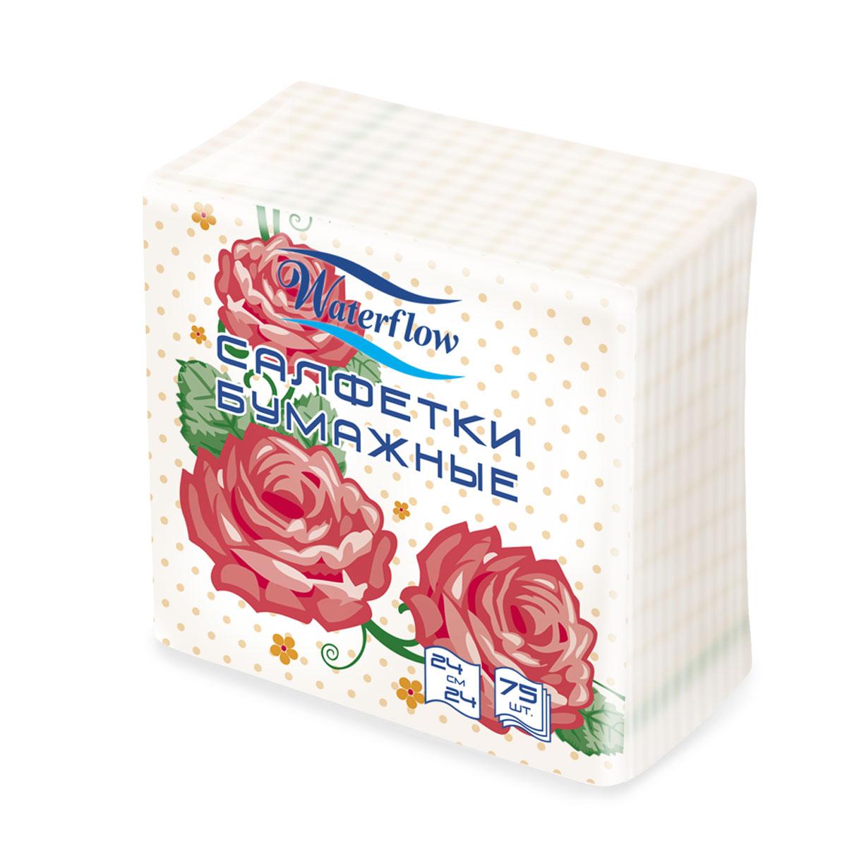 Салфетки бумажные Waterflow Роза, 75 шт9103500790Интересным и самодостаточным элементом Вашего праздничного стола станут яркие и красочные бумажные салфетки Waterflow. Экологически чистые, бархатистые на ощупь , салфетки изготовлены из 100% целлюлозы. Прекрасное решение для праздичной и повседневной сервировки стола.