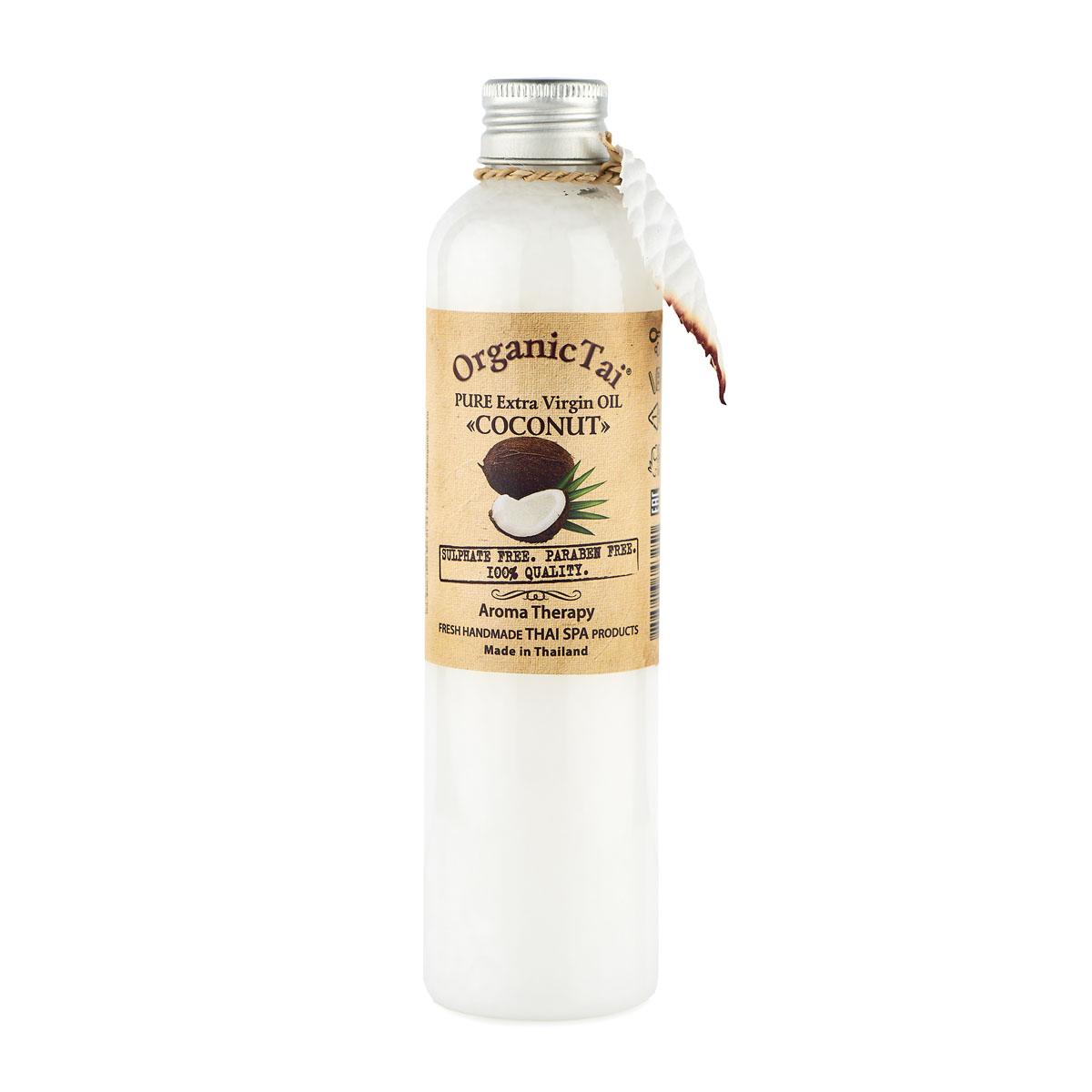 OrganicTai Чистое базовое масло КОКОСА холодного отжима, 260 млAC-2233_серыйРУЧНАЯ РАБОТА. ТАЙСКИЙ SPA. АРОМАТЕРАПИЯ. Мастера тайского массажа применяют это масло с давних времен. Идеально подходит для основного ухода за кожей, волосами и для массажа. Волосы укрепляет и питает, придавая им естественный блеск и шелковистость. Служит отличным закрепляющим средством для окрашенных волос, является активным антиоксидантом, предотвращающим преждевременное старение кожи. КОКОСОВОЕ масло — это природный УФ-фильтр, защищает кожу и волосы от интенсивного ультрафиолетового излучения, позволяет избежать солнечных ожогов и получить равномерный красивый загар на долгое время. Массаж способствует более активному проникновению незаменимых полиненасыщенных жирных кислот КОКОСОВОГО МАСЛА в глубокие слои кожи, усиливая его питательные, защитные и омолаживающие свойства. Регулярное применение этого масла с легким приятным тропическим ароматом свежеразломленного кокоса подарит Вашей коже сияние молодостью и красотой. AromaTherapy FRESH HANDMADE THAI SPA PRODUCTS. SULPHATE FREE. PARABEN FREE. 100% QUALITY.
