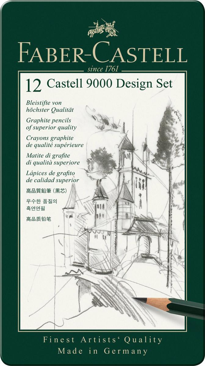 Faber-Castell Набор чернографитовых карандашей Castell9000 12 шт72523WDFaber Castell CASTELL 9000 119064 - это карандаши чернографитовые с шестигранной формой высокого качества. Могут применяться как для письма, так и для эскизов. Специальный лак служит защитой для окружающей среды. Также присутствует технология вклеивания, исключая возможность поломки грифеля при падении. Твердость карандашей в наборе - 2B, 3B, 4B, 5B, B, HB, F, H, 2H, 3H, 4H, 5H. Вид карандаша: Простой.Твердость грифеля: 2B, 3B, 4B, 5B, B, HB, F, H, 2H, 3H, 4H, 5H.Материал: дерево.