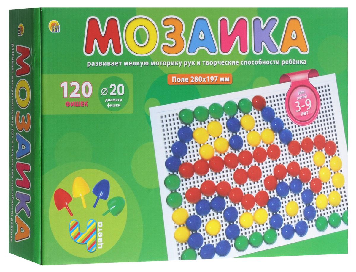 Рыжий Кот Мозаика 120 фишек рыжий кот мозаика напольная 24 элемента
