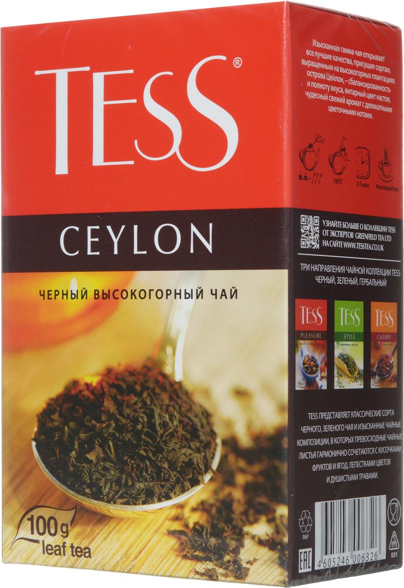 Tess Ceylon черный листовой чай, 100 г0120710Черный цейлонский листовой чай Tess Ceylon, выращенный на высокогорных плантациях, отличается насыщенным, ярким вкусом и тонким природным ароматом, свойственным высокогорным чаям. Отличительная особенность высокогорных чаев в том, что они обладают более светлым настоем, чем собранные на равнине, хотя по крепости порой даже превосходят их.