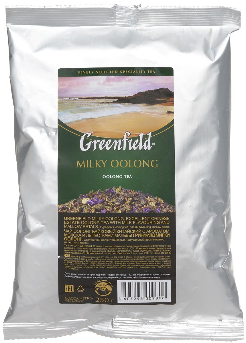Greenfield Milky Oolong зеленый листовой чай, 250 г0120710Наполненный мягкий вкус и долгое сладковатое послевкусие редкого полуферментированного чая Oolong превосходно сочетаются с тонкими молочно-сливочными нотами, которые завершают выразительный букет Greenfield Milky Oolong.