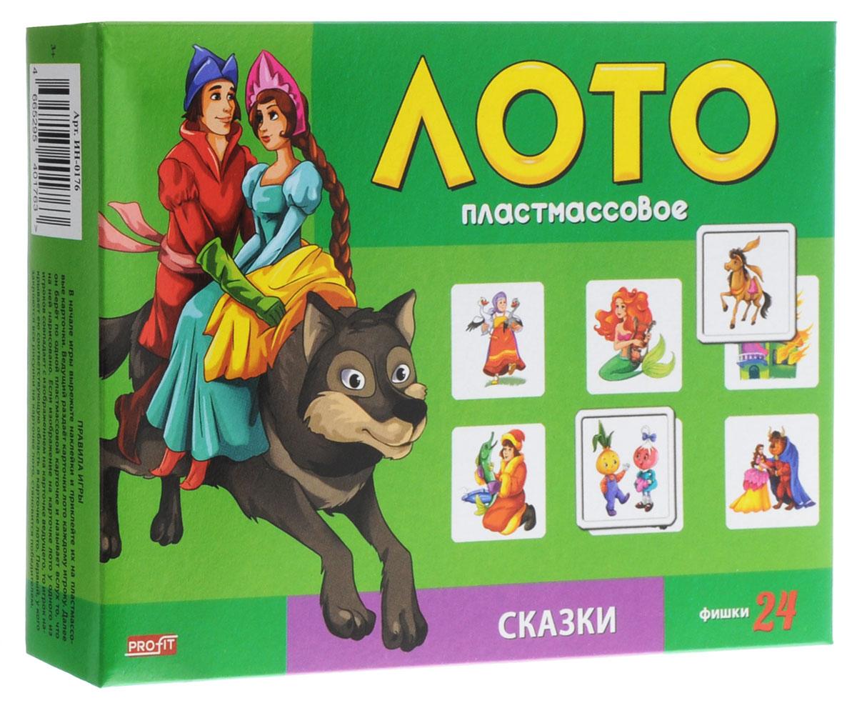 Рыжий Кот Настольная игра Лото Сказки настольные игры djeco игра лото дом