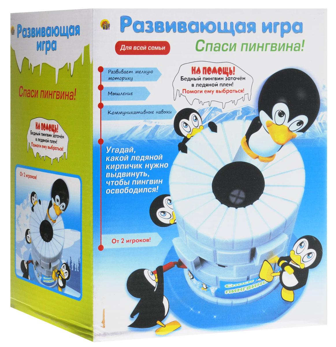 Рыжий Кот Настольная игра Спаси пингвина! костюм пингвина москва