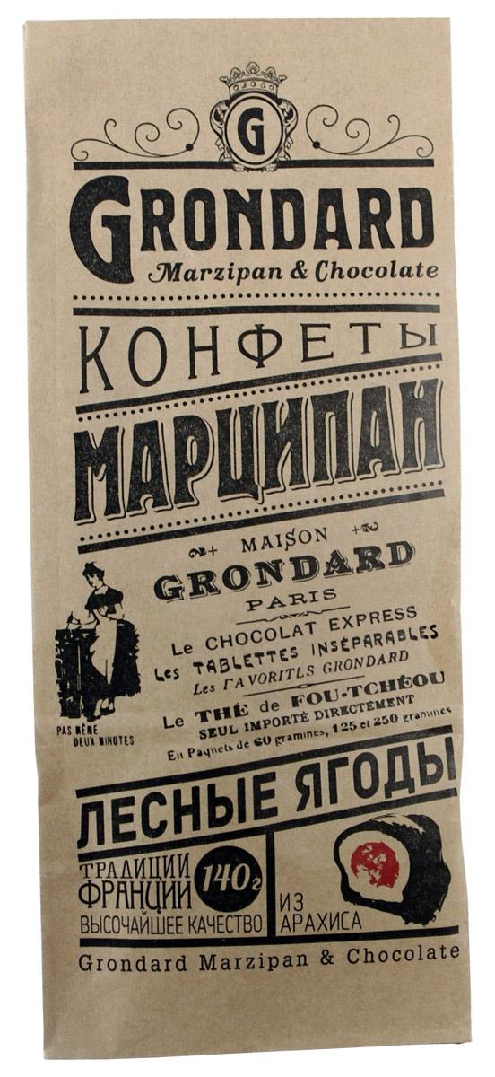 Grondard Marzipan Марципан из арахиса с лесными ягодами, 140 г4680006907037Нежные марципановые конфеты в классическом исполнении подарят истинное наслаждение великолепным вкусом. Отличной особенностью этих конфет является вкуснейшая марципановая масса из арахиса. Интересная рецептура дает сочетание изысканного шоколада, марципана и начинки из лесных ягод. Этим лакомством всегда приятно побаловать себя и гостей за вечерним чаепитием. Их изысканный и оригинальный марципановый вкус поможет перенестись в атмосферу мечтаний и грез. Очаруйтесь их вкусом, оцените все грани этого изящного лакомства от компании Grondard.