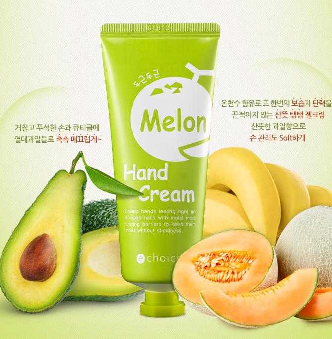 From Nature Крем для рук с ароматом дыни Echoice, 60 г8803348019770Прекрасный увлажняющий крем с насыщенной формулой: экстрактом дыни, банана и маслом авокадо. Экстракт спелой дыни и масло авокадо способствуют восстановлению и увлажнению сухой и огрубевшей кожи рук, улучшают кислородный обмен клеток кожи, повышают эластичность и смягчают. Экстракт дыни обладает осветляющим действием.Аромат дыни напомнит вам о лете и придаст отличное настроение при использовании крема.Экстракт спелой дыни и масло авокадо способствуют восстановлению и увлажнению сухой и огрубевшей кожи рук, улучшают кислородный обмен клеток кожи, повышают эластичность и смягчают. Экстракт дыни обладает осветляющим действием.