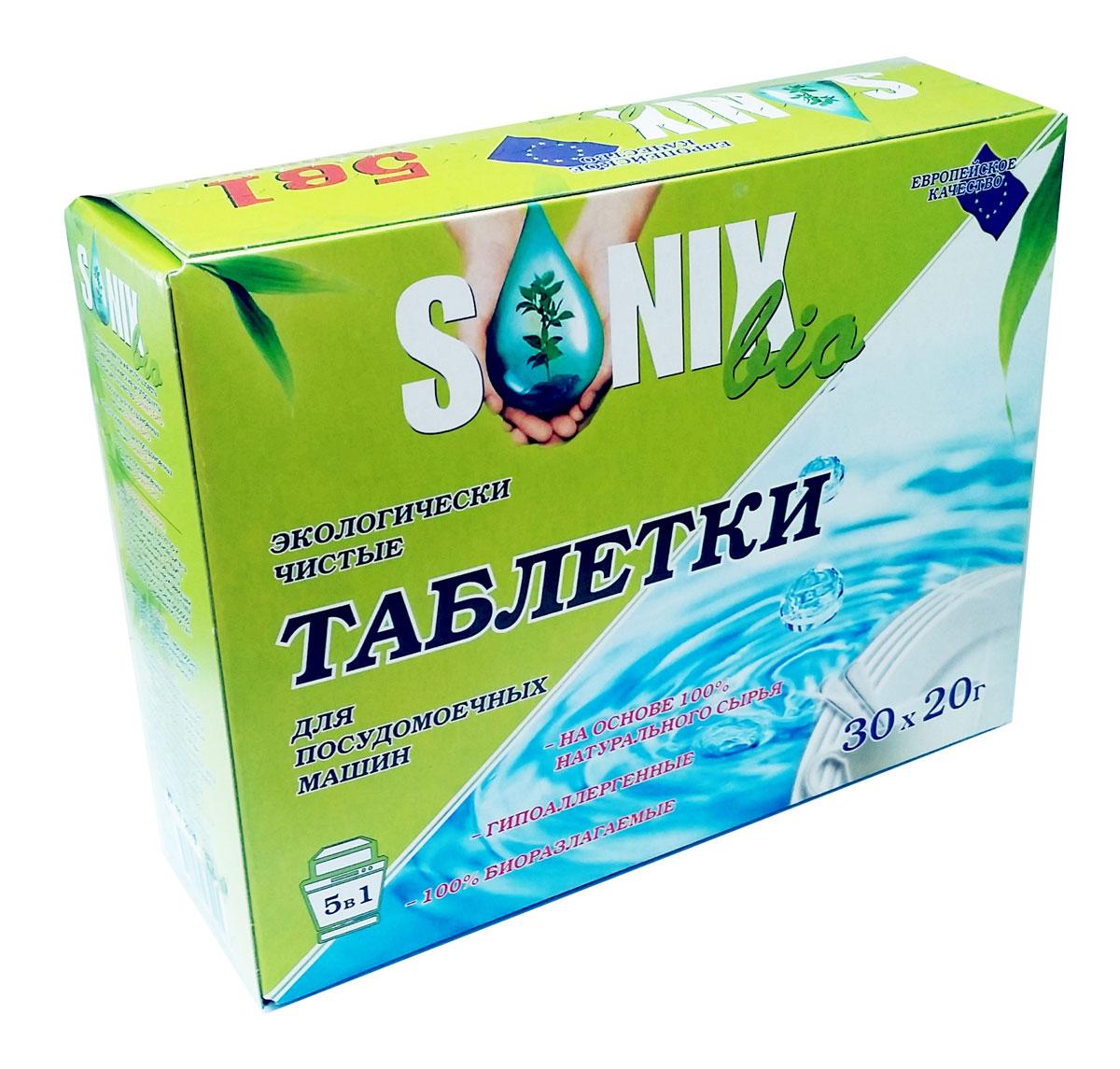 Таблетки для посудомоечных машин SonixBio 5 в 1, 30 шт х 20 г391602Таблетки SonixBio 5 в 1 способны к биологическому разложению. Упаковка подлежит переработке во вторичное сырье. Таблетки предназначены для мытья посуды в посудомоечных машинах любого типа и производителя. Благодаря кислороду и тщательно подобранным 100% натуральным активным компонентам, таблетки основательно, но в то же время деликатно, не повреждая посуду и рисунок на ней, растворяют любые, даже самые стойкие загрязнения и остатки пищи. Очищают тщательно и эффективно с помощью веществ, не наносящих вреда человеку и окружающей среде.Состав: триполифосфат натрия, перкарбонат натрия, ТАЕД, неионогенные ПАВ, поликарбоксилаты, энзимы.Вес одной таблетки: 20 г.Товар сертифицирован.