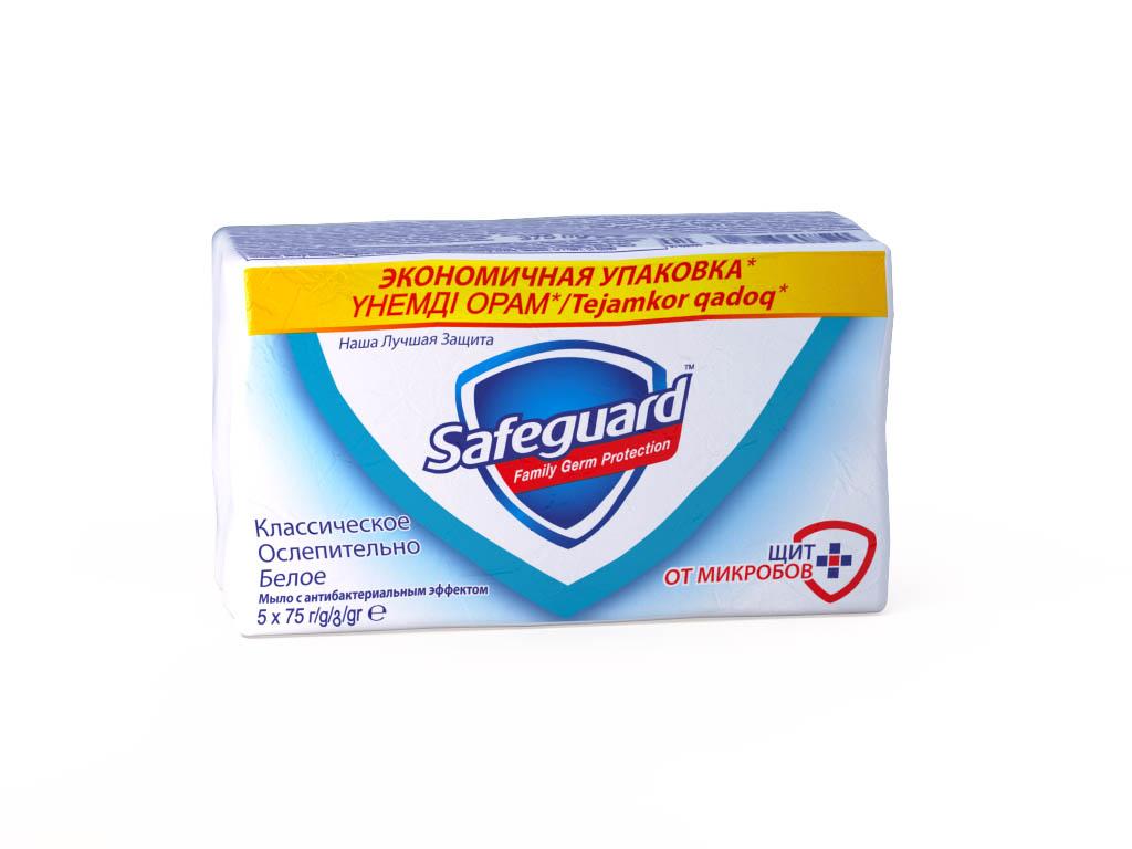 Safeguard Антибактериальное мыло Классическое, 5 х 75 гSC-FM20101Мыло Safeguard на 100% рекомендовано специалистами по всему миру! Антибактериальное мыло Safeguard Классическое в экономичной упаковке 5 шт по 75г. уничтожает до 99,9% всех известных болезнетворных бактерий и ухаживает за кожей рук:• поверхностно активные вещества эффективно удаляют все виды микробов в момент смывания• антибактериальный комплекс обеспечивает защиту от самых опасных граммоположительных бактерии (Стрептококк, Стафилококк) до 12 часов после смывания• смягчающие компоненты оказывают успокаивающее воздействие на кожу рук, и ваши руки сияют здоровьемЭто мыло - просто находка! Отличная защита от микробов, не вызывает раздражения, пользуемся всей семьей