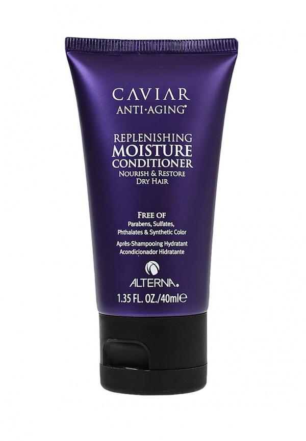 Alterna Увлажняющий кондиционер c морским шелком Caviar Anti-Aging Replenishing Moisture Conditioner - 40 мл60318Увлажняющий кондиционер Alterna Caviar Anti-Aging Replenishing Volume возрождает способность волос бороться с видимыми признаками старения волос. Насыщенный коктейль липидов обеспечивает длительное увлажнение волос, способствует удержанию влаги и нормализует ее баланс, питает волосяной стержень. Основные компоненты способствуют запечатыванию в волосах активных ключевых ингредиентов и усиливают их действие. Защищает волосы от ежедневного стресса и последующего их повреждения от воздействия окружающей среды.Результат: Придает волосам мягкость и шелковистость. Защищает цвет волос от вымывания и способствует сохранению насыщенности оттенка. Обеспечивает защиту от ультрафиолетовых лучей. Придает волосам термозащитные свойства. Подходит для ежедневного применения.