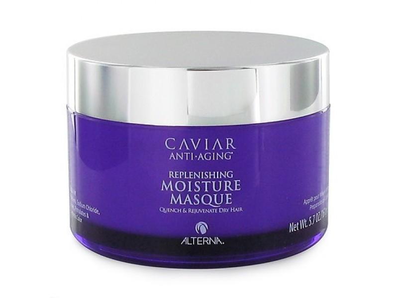 Alterna Маска Интенсивное восстановление и увлажнение Caviar Anti-aging Replenishing Moisture Masque — 161 гFS-00897Маска Интенсивное восстановление и увлажнение (Caviar Anti-aging Replenishing Moisture Masque) придаёт волосам красивого блеска, здоровой текстуры и приятного запаха. Регулярное использование этой маски способствует насыщению волос влагой и полезными, необходимыми элементами. Преимуществ у маски много. Во-первых, она единственная состоит из натуральных элементов, которые придают волосам яркости цвета. Во-вторых, питают и защищают каждый волос, сохраняя его силу. В-третьих, уменьшает выпадение и способствует быстрому росту волос. Регулярное использование маски улучшает внешний вид волос на 80%, не говоря уже о том, сколько полезных элементов получает пока головы. В составе имеется льняное масло. Оно является наиболее действующим элементом всей маски и основная его цель заключается в том, чтобы укрепить волосы без вреда на саму луковицу. Масло каритэ обладает большим количеством кальция, поэтому питает и защищает волосы.