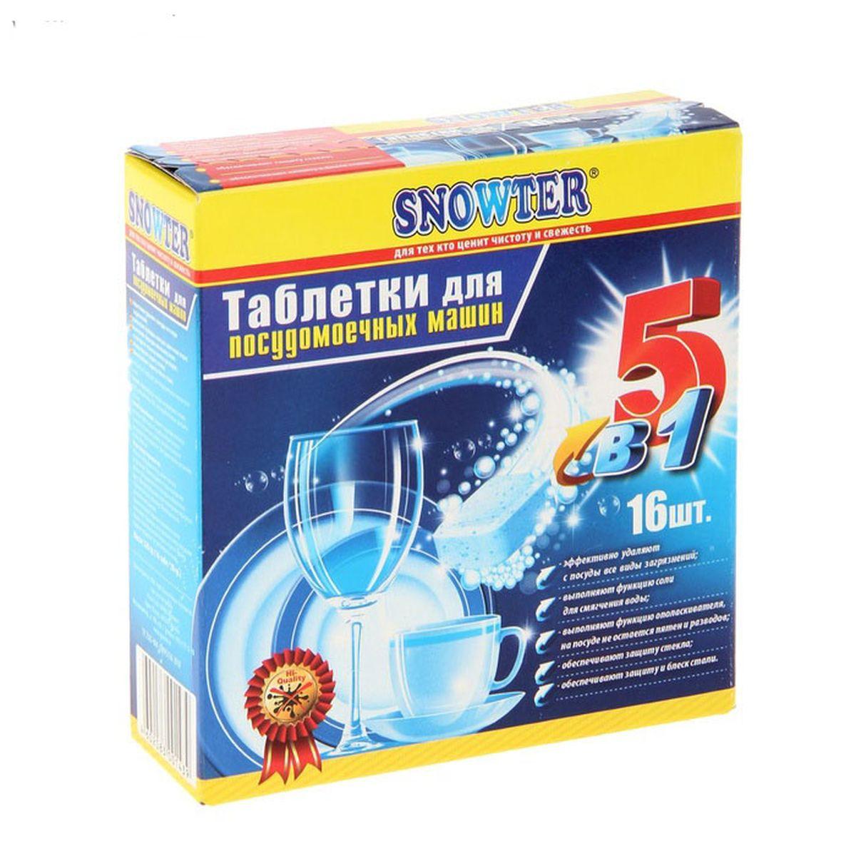 Таблетки для посудомоечных машин Snowter 5 в 1, 16 шт x 20 г391602Таблетки Snowter 5 в 1 подходят для посудомоечных машин всех типов. Основные преимущества данного средства: - эффективно удаляют с посуды все виды загрязнений, - выполняют функцию соли для смягчения воды, - выполняют функцию ополаскивателя: на посуде не остается пятен и разводов, - обеспечивают защиту стекла, - обеспечивают защиту и блеск стали.Состав: триполифосфат натрия (более 30%), перкарбонат натрия (5-15%), поликарбоксилат (5-15%), фосфаты (5-15%), неионогенные ПАВ (менее 5%), ТАЕД, энимы.Товар сертифицирован.Уважаемые клиенты!Обращаем ваше внимание на возможные изменения в дизайне упаковки. Качественные характеристики товара остаются неизменными. Поставка осуществляется в зависимости от наличия на складе.