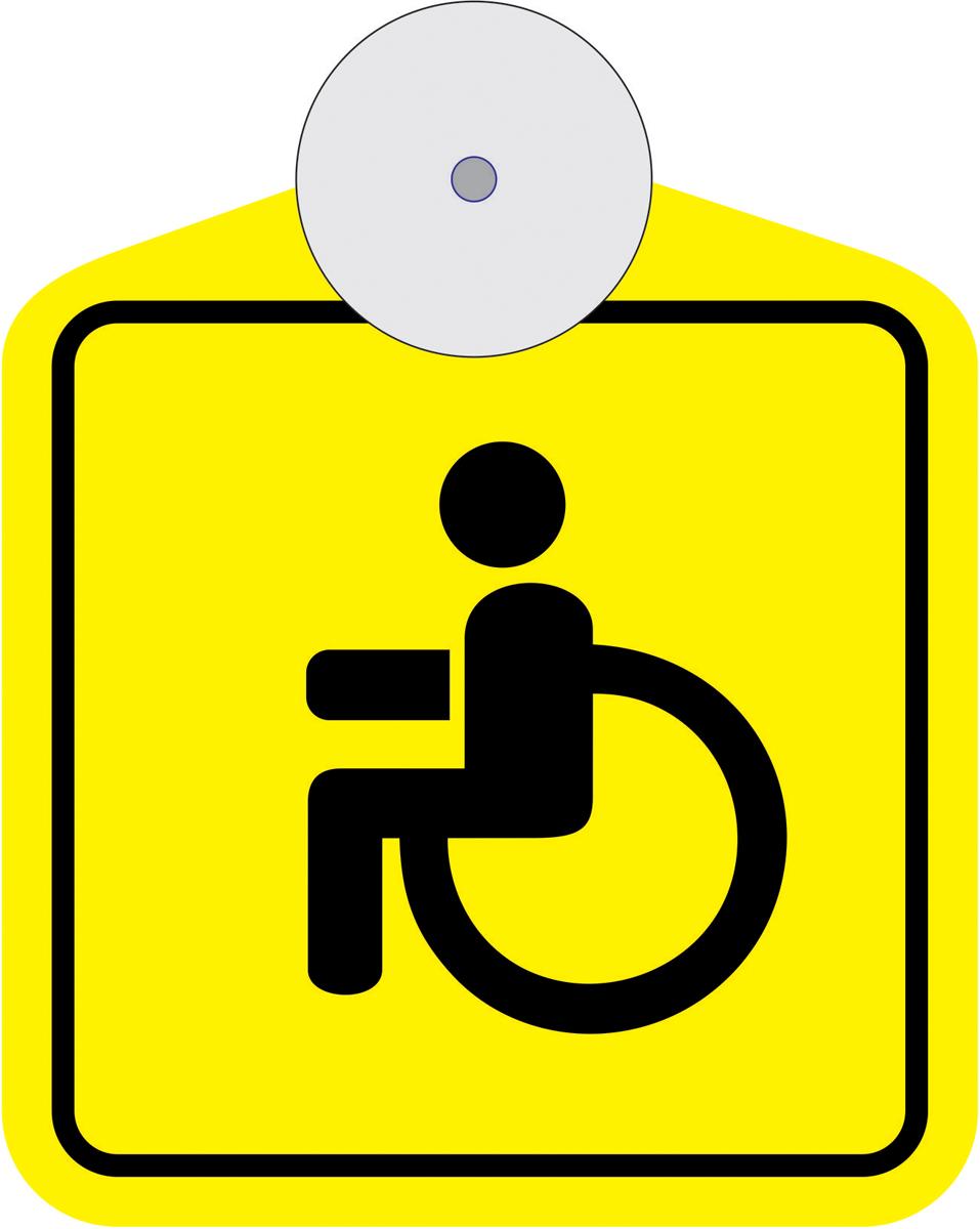 Табличка на присоске Инвалид. 110T001RGB110T001RGBОпознавательный знак Инвалид предназначен для предупреждения участников дорожного движения о том, что водитель автотранспортного средства является инвалидом I или II группы, или перевозит такого инвалида или ребенка-инвалида.Незаконная установка знака Инвалид влечет административное наказание, предусмотренное статьей 12.4.2 Кодекса об административных правонарушениях РФ.Легкая переустановка, присоски не оставляют следов на стекле.