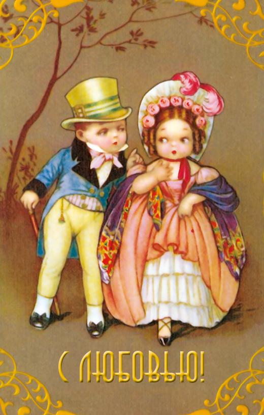 Поздравительная открытка в винтажном стиле №2781514.TB.TL2 CoralredПоздравительная открытка в винтажном стиле