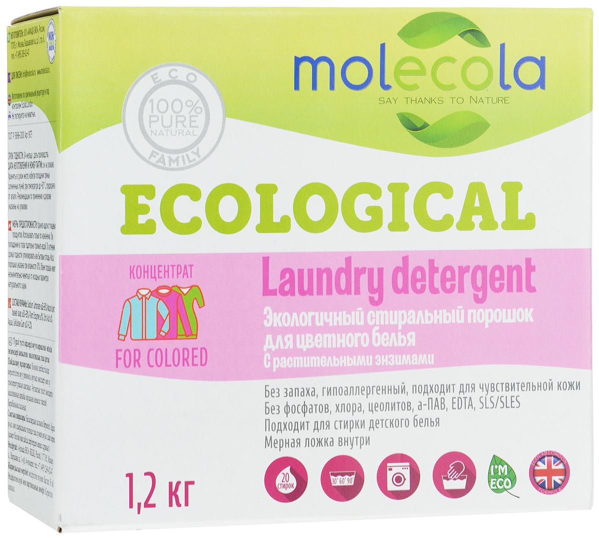 Стиральный порошок Molecola, для цветного белья, с растительными энзимами, 1,2 кг935042Стиральный порошок Molecola эффективно удаляет загрязнения, не повреждая волокна ткани, сохраняет насыщенный цвет и первоначальный внешний вид одежды и белья, обеспечивает защиту от изнашивания.Высокая концентрация натурального мыла обеспечивает эффективную стирку и экономию средства.Рекомендован для стирки детского белья с первых дней жизни и одежды беременных и кормящих женщин, а так же людей, имеющих аллергическую реакцию на средства бытовой химии. Стиральный порошок Molecola защищает стиральную машину от накипи, не наносит вреда окружающей среде, полностью биоразлагаем. Не содержит оптического отбеливателя, фосфатов, хлора, цеолитов, а-ПАВ, EDTA, SLS/SLES, искусственных красителей и синтетических ароматизаторов.В коробке находится мерная ложка.Подходит для стиральных машин любого типа и ручной стирки.Предназначен для стирки хлопчатобумажных, льняных тканей, изделий из вискозы и искусственных волокон.Рекомендуемая температура стирки не менее +30°С.Состав: Sodium carbonate <=62-65%, Natural plant based soap =<30-33%, Plant Enzymes <=1%, Citric Acid <=1%, Aqua, Celluolose Gum <=0,1-02%.