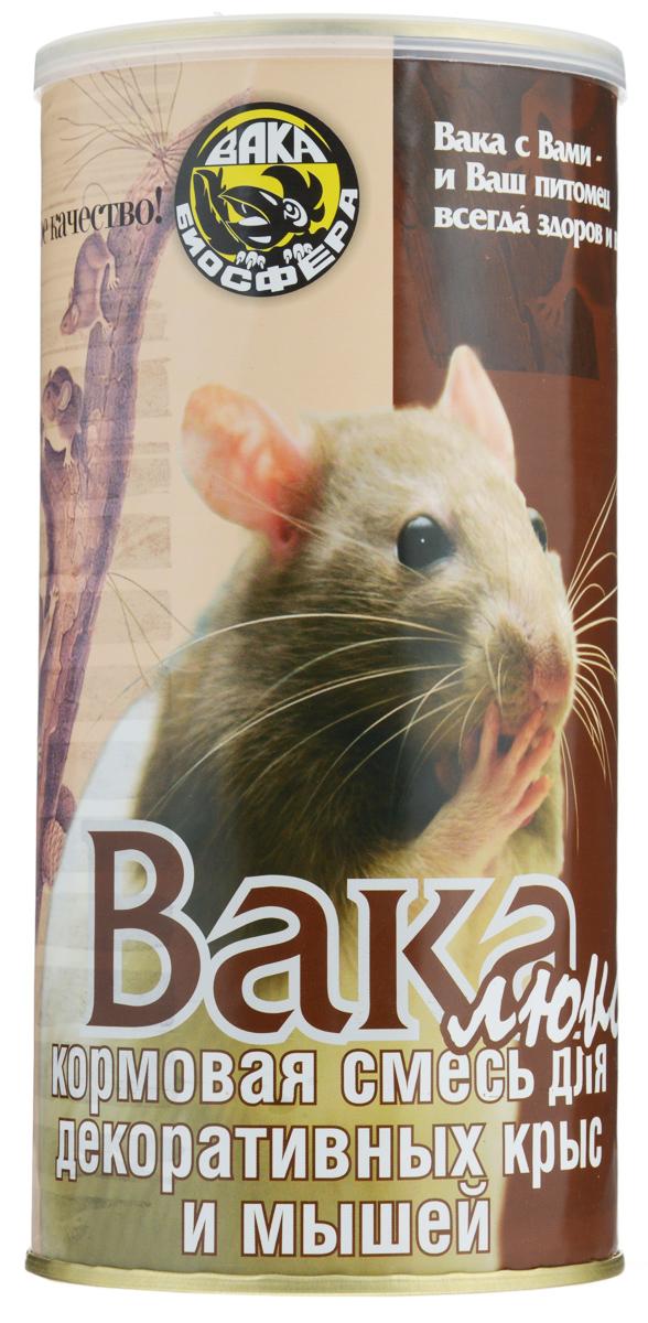 Корм сухой Вака Люкс для декоративных крыс и мышей, 800 г0120710Многокомпонентный комплексный корм Вака Люкс специально предназначен для кормления декоративных крыс и мышей. Корм разработан ведущими диетологами и специалистами по содержанию и разведению этих животных и включает в себя все необходимые витамины и микроэлементы.Корм обеспечит вашим питомцам долгую жизнь, крепкий иммунитет, здоровое потомство и хорошее игривое настроение.Ингредиенты: травяные гранулы (злаковые культуры, клевер, вика, люцерна), комбикормгранулированный (отруби пшеничные, льняное семя, костная мука, соль йодированная, дрожжи пивные и хлебные, витаминный комплекс), ячмень, овес, пшеница, сушеные овощи, семена тыквы, льняное семя, семена бобовых растений, семя подсолнуха, кукурузные хлопья, сухие овощи и фрукты.Состав: белок сырой не менее 14,1%, жир сырой не менее 5,2%, углеводы не менее 58,9%, клетчатка не более 6,9%, зола не более 6%, кальций не менее 0,9%, фосфор не менее 0,7%, натрий не менее 0,2%, А не менее 5500 ме/кг, D3 не менее 430 ме/кг, В1 не менее 4,5 мг/кг, В2 не менее 3 мг/кг, В6 не менее 4,8 мг/кг, С не менее 40 мг/кг, Е не менее 60 мг/кг, биотин не менее 0,1 мг/кг.Товар сертифицирован.