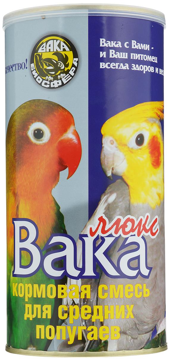 Корм сухой Вака Люкс для средних попугаев, 900 г16825Вака Люкс - это полноценный корм для средних попугаев всех видов (кареллы, неразлучники, певчие попугаи, травяные попугаи, ожереловые попугаи, конголезские попугаи и другие).Состав корма Вака Люкс - результат исследований профессионалов в течение десяти лет и рекомендован к использованию ведущими специалистами по разведению декоративных птиц. Содержащийся в корме йод предотвращает возможные нарушения обмена веществ, заболевание щитовидной железы и развитие зоба. Многокомпонентность корма способствует усилению иммунитета, улучшению пищеварения и репродуктивной функции организма.Состав: просо белое, просо красное, овес, вика, суданка, витаминизированное зерно, канареечное семя, конопляное семя, подсолнух черный, подсолнух полосатый, сушеные фрукты, сушеные овощи.Средняя питательная ценность: белки 19%, жиры 10%, клетчатка 20%, углеводы 20%, минеральные вещества 5%, витамины A, D, E, B1, B2, B6, PP.Товар сертифицирован.
