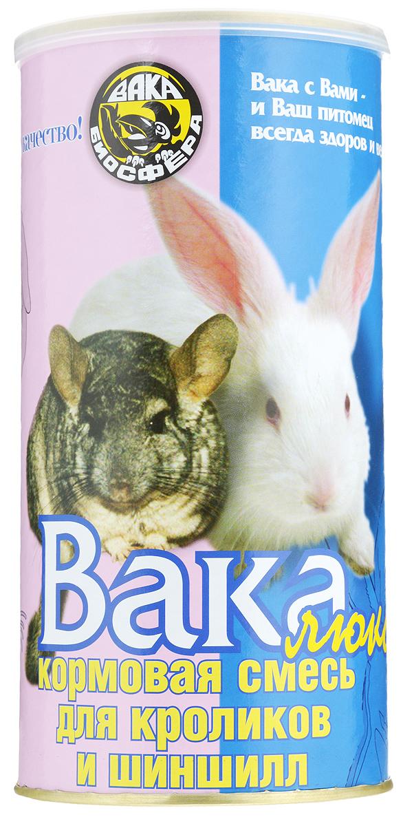 Корм сухой Вака Люкс для шиншил и кроликов, 800 г0120710Многокомпонентный комплексный корм Вака Люкс специально предназначен для кормления декоративных кроликов и шиншил. Корм разработан ведущими диетологами и специалистами по содержанию и разведению этих животных и включает в себя все необходимые витамины и микроэлементы.Корм Вака Люкс обеспечит вашим питомцам долгую жизнь, крепкий иммунитет, здоровое потомство и радующую вас красивую шубку.Состав: травяные гранулы (злаковые культуры, клевер, вика, люцерна). Комбикорм гранулированный (отруби пшеничные, льняное семя, костная мука, соль йодированная, дрожжи пивные и хлебные, витаминный комплекс), ячмень, овес, кукурузные хлопья, рисовые хлопья, сухие фрукты и овощи.Состав витаминов на кг корма: А 450 ме, В1 4,5 мг, В6 4,8 мг, Е 25 мг, D3 330 ме, В2 30 мг, с 40 мг, биотин 0,1 мг.Товар сертифицирован.