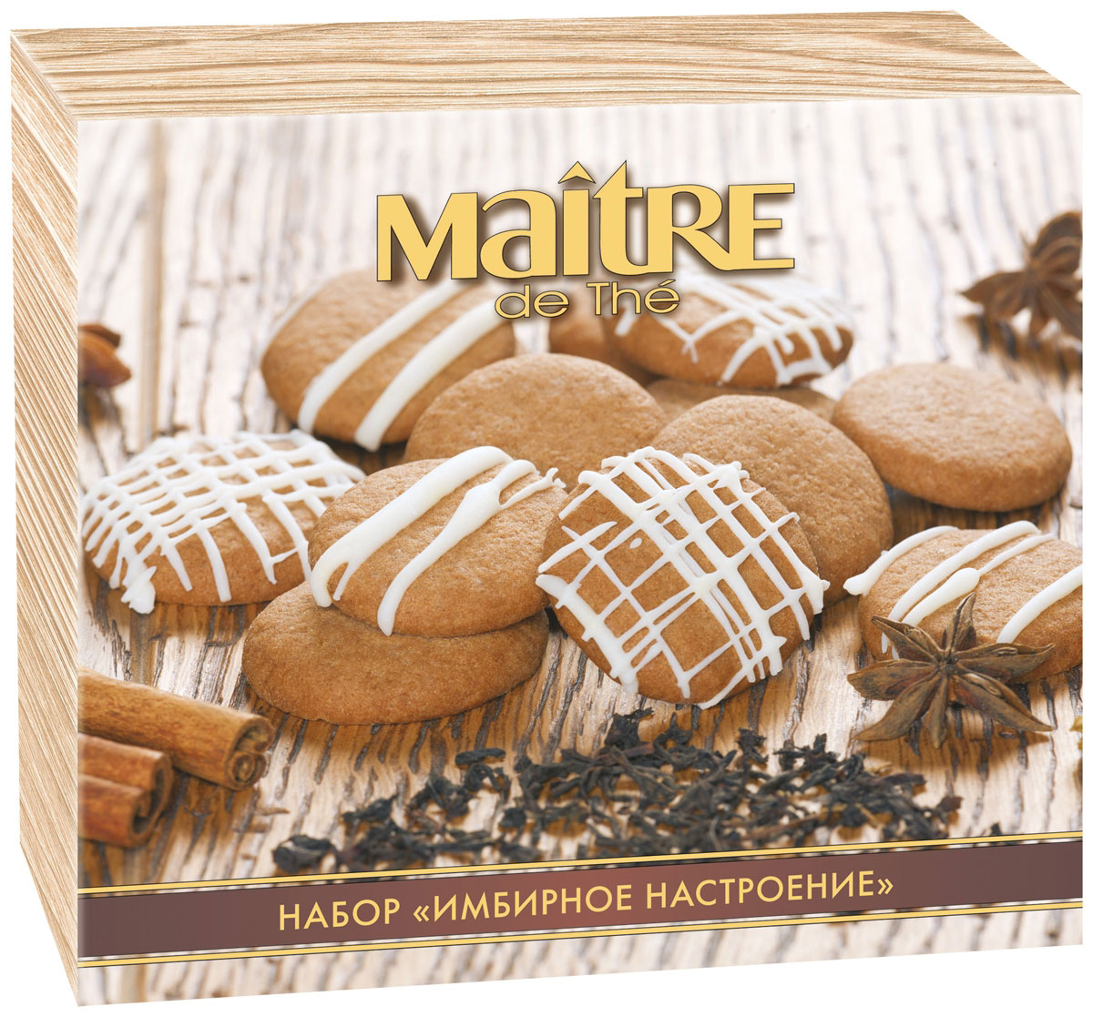 Maitre Имбирное настроение черный листовой чай, 61 гбая440рПодарочный набор в картонной коробке, в индивидуальной упаковке Имбирное печенье и листовой черный чай из коллекции Maitre de The «Кения»