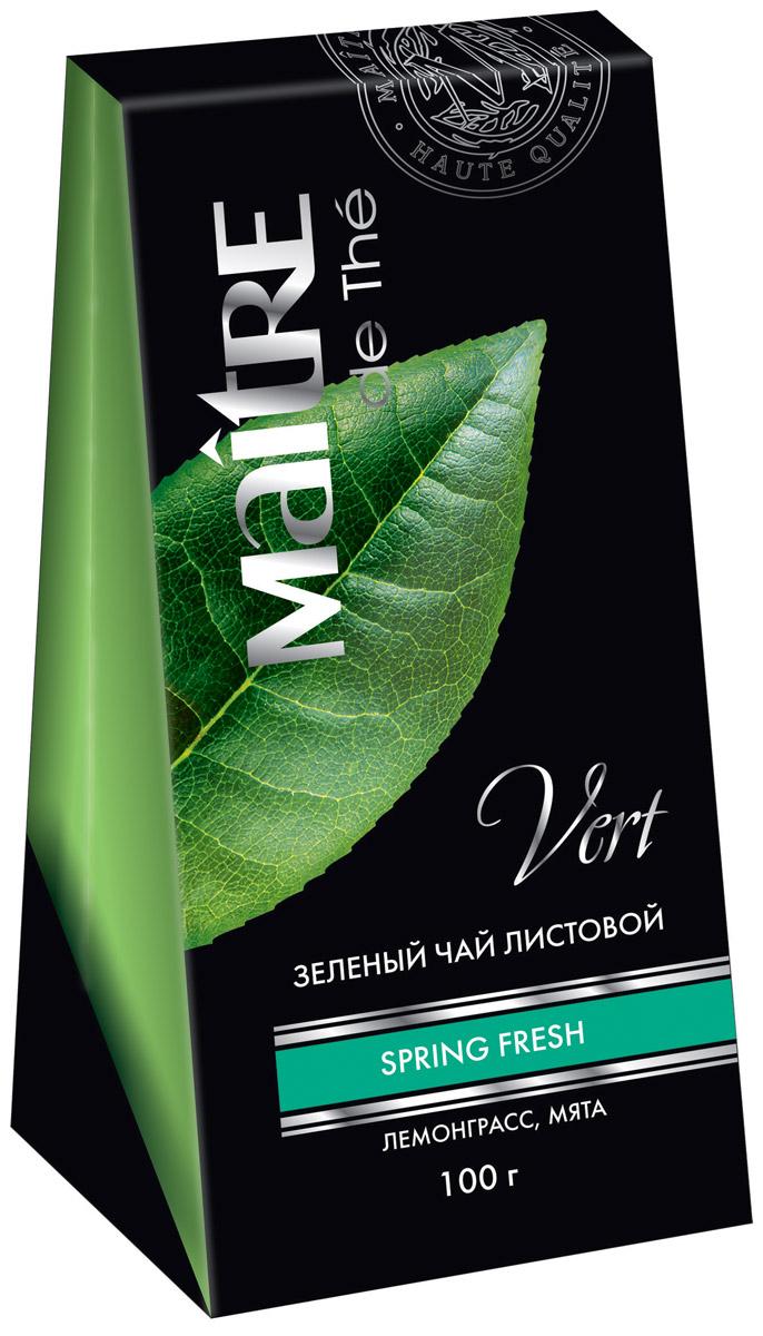 Maitre Spring Fresh зеленый листовой чай, 100 г101246Чай зеленый байховый листовой с добавками растительного сырья. Дивный купаж зеленого китайского чая, лемонграсса и мяты. Обладает освежающим и нежным ароматом и вкусом.