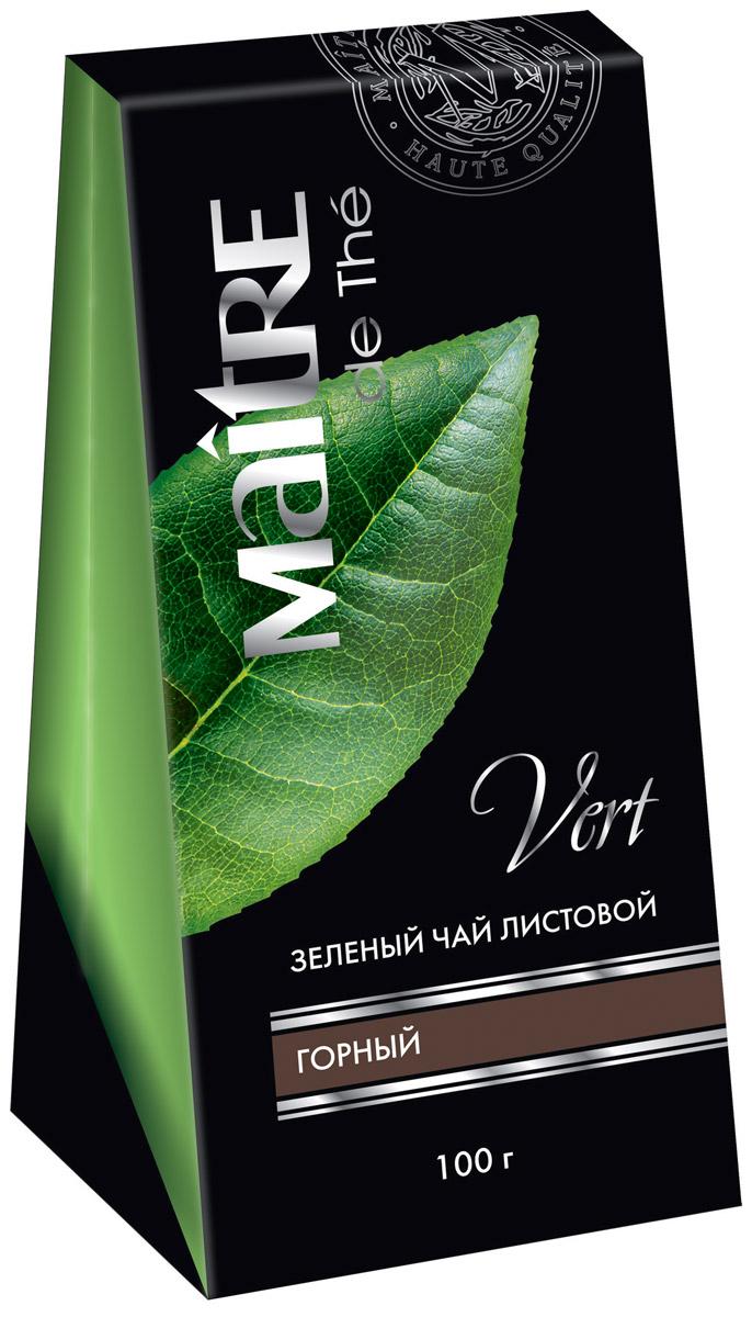 Maitre Горный зеленый листовой чай, 100 г4620009890424_Регулярная коллекцияЧайный лист, растущий в заповедных горах, впитывает в себя ароматы горных цветов и трав. Горный зеленый чай успокаивает и проясняет мысли.