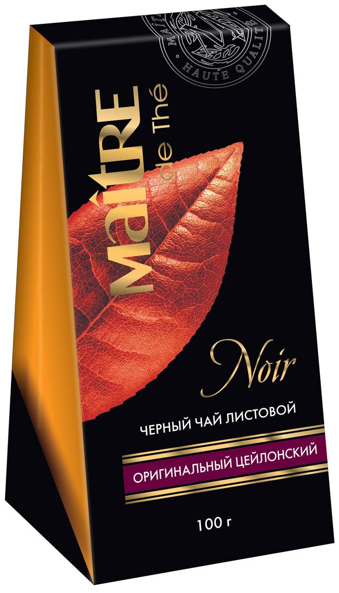 Maitre Оригинальный цейлонский крупнолистовой черный чай, 100 г0120710Оригинальный цейлонский крупнолистовой черный чай. Чайные листья, скрученные поперек, напоминают маленькие колечки. Обладает характерным терпким вкусом и насыщенным ароматом.