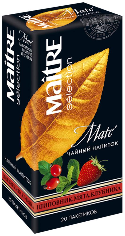 Maitre Шиповник, мята, клубника чайный напиток мате в пакетиках, 20 шт101246Ароматная смесь южно-американского мате с мелкими кусочками шиповника, мяты и ароматом клубники.