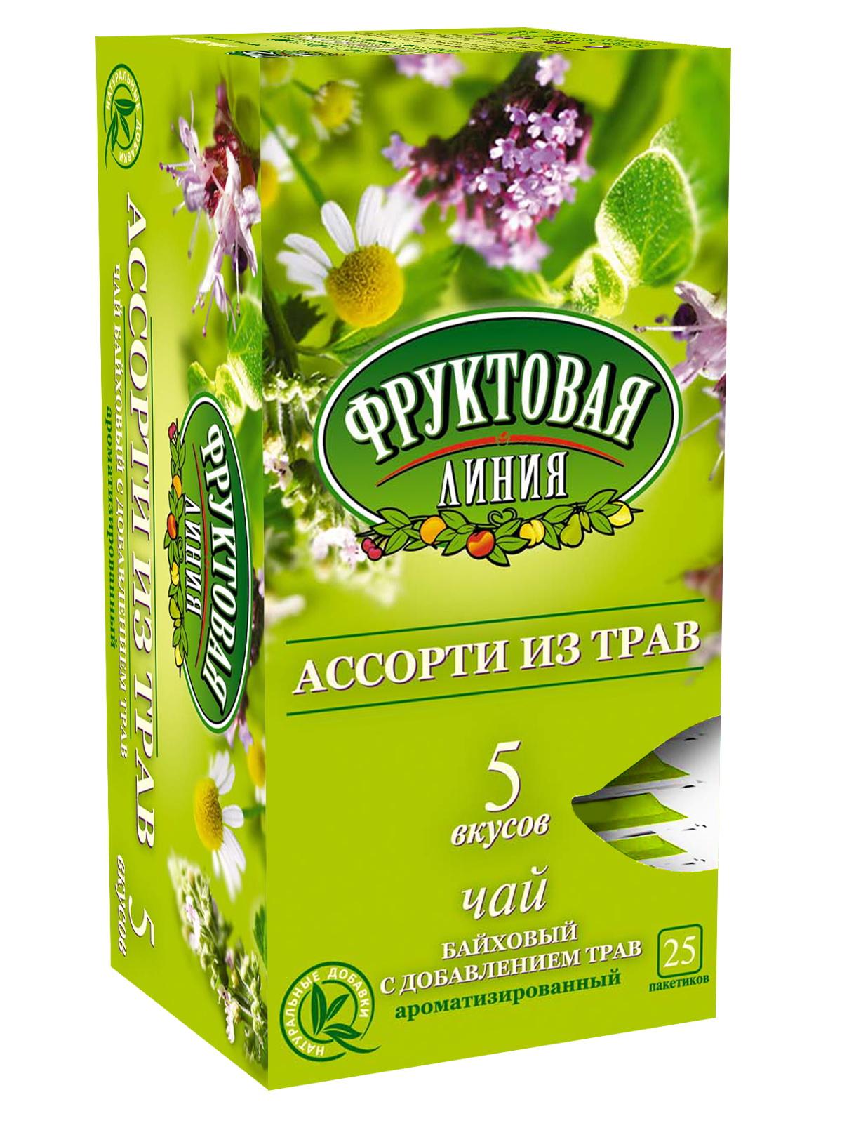 Фруктовая линия Ассорти травяной чай в пакетиках, 25 шт0120710Фруктовая линия - это яркая коллекция смеси черного, зеленого и цветочного чаев с восхитительными ароматами в популярном формате Ассорти.