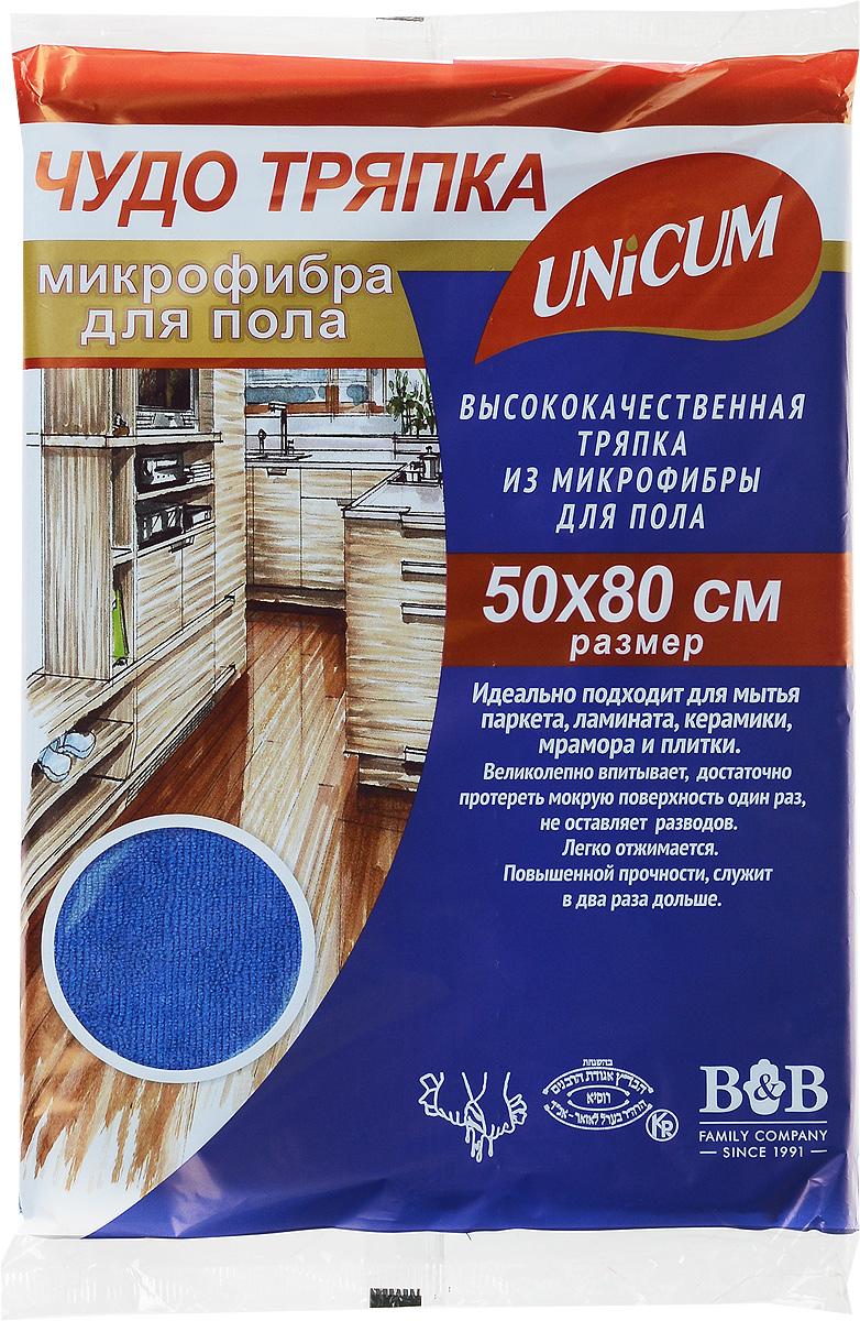 Тряпка для пола Unicum, из микрофибры, цвет: синий, 50 х 80 смSVC-300Тряпка для пола Unicum изготовлена из 100% микрофибры. Изделие идеально подходит для мытья паркета, ламината, керамики, мрамора и плитки. Тряпка великолепно впитывает, достаточно протереть мокрую поверхность один раз. Особые микроволокна основательно очищают поверхность, быстро и эффективно впитывают воду, удаляют пыль и грязь, не оставляют разводов. Тряпка, не линяет, не усаживается, не изнашивается, легко отжимается, имеет повышенную прочность. Можно стирать при температуре 60°С.