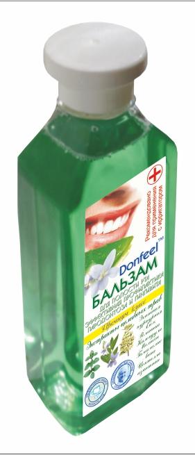 Donfeel Бальзам для полости рта (концентрат для ирригатора) Эффективная профилактика пародонтоза и гингивита, 350 млУТ000001233В состав бальзама входят экстракты 7 трав, которые направлены на профилактику проявлений пародонтита: уничтожают патогенную микрофлору, снимают зуд и раздражение, улучшают кровообращение и способствуют регенерации слизистой. Применение с ирригатором повышает эффективность.