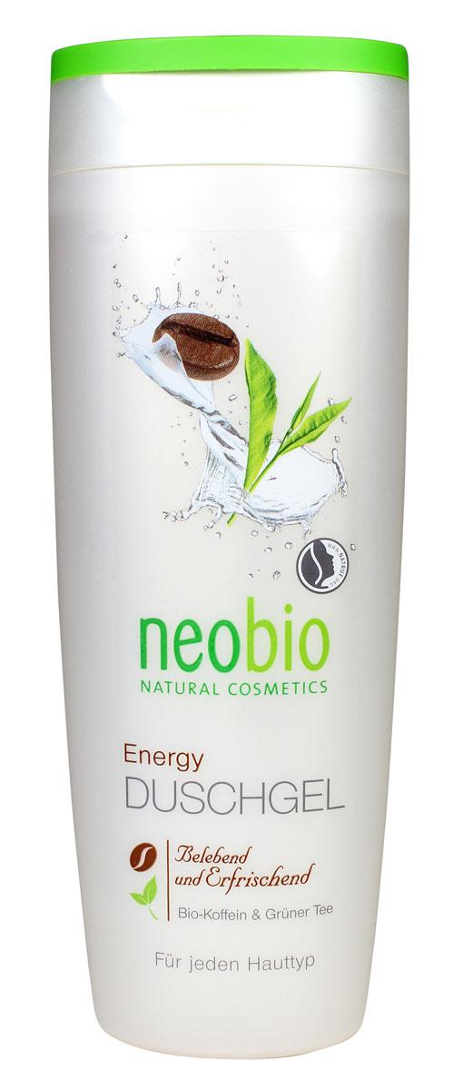 NEOBIO Гель для душа Энергия, 250 млFS-00897NEOBIO гель для душа ЭНЕРГИЯ с био-кофеином и био-зеленым чаем. Освежает и смягчает кожу. Бодрящий аромат геля для душа NEOBIO насыщает вас энергией на весь день. Мягкие моющие субстанции на растительной основе бережно и особенно тщательно очищают кожу тела. Экстракты био-кофеина и зеленого чая активно питают и тонизируют кожу.