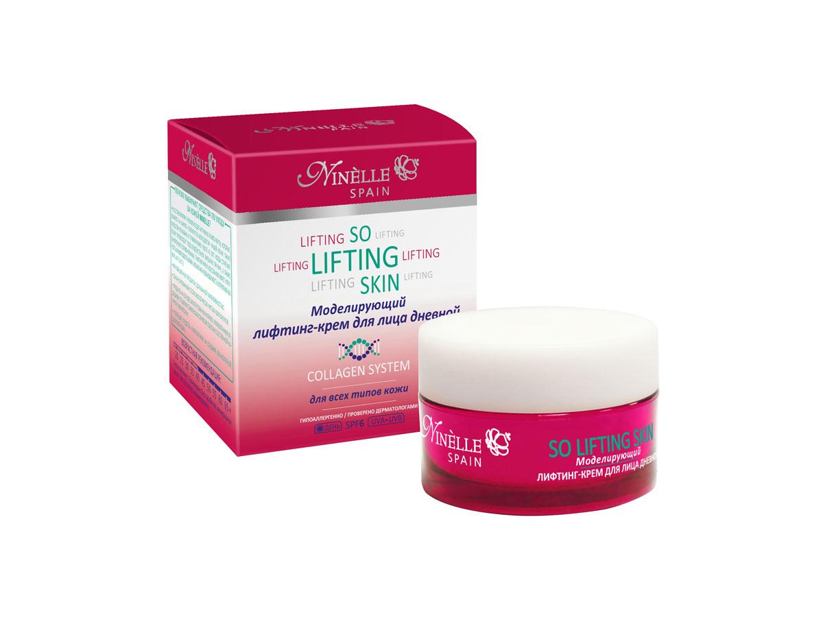 So Lifting Skin Моделирующий лифтинг-крем для лица дневной, 50 мл11070273100Эффективный крем с коллагеном моментального действия гарантирует мощное антивозрастное действие - уменьшает морщины, стимулирует регенерацию клеток и усиливает синтез коллагена, а также сокращает потерю влаги, уменьшение эластичности и ликвидирует повреждения кожи. Применение: Наносить утром на предварительно очищенную кожу лица, шеи и декольте. Комфортный по текстуре крем легко впитывается, не оставляя жирного блеска. Идеально подходит в качестве основы под макияж.