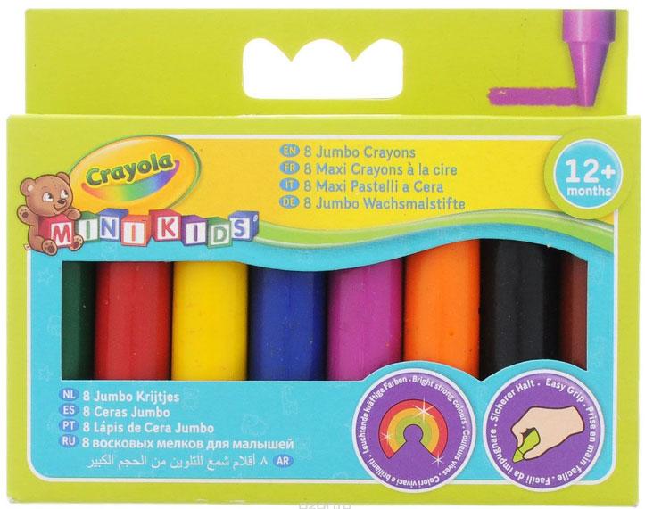 Crayola Набор цветных восковых мелков 8 шт 0080CS-GSA313020Набор цветных восковых мелков от Crayola создан специально для самых маленьких художников. Мелки обеспечивают удивительно мягкое письмо, не ломаются, обладают отличными кроющими свойствами. В изготовлении мелков использовались абсолютно безопасные натуральные материалы.Мелки окрашены в яркие, насыщенные цвета, которые так нравятся малышам. Желтый, красный, оранжевый, зеленый, синий, черный, коричневый и фиолетовый - восковые мелки позволят создавать малышу на бумаге самые красочные рисунки. Восковые мелки Crayola помогают малышам развить мелкую моторику рук, координацию движений, воображение и творческое мышление, стимулируют цветовое восприятие, а также способствуют самовыражению.