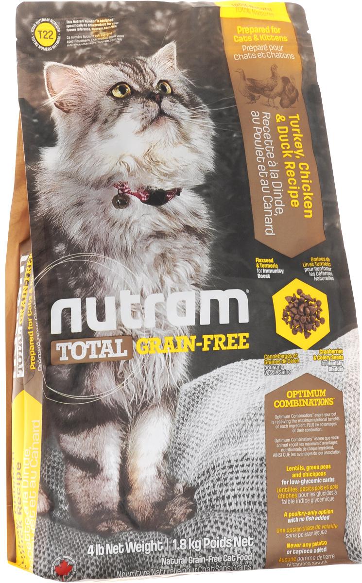 Корм сухой Nutram, для кошек и котят, беззерновой, с мясом индейки, курицы и утки, 1,8 кг0120710Беззерновой сухой корм Nutram - натуральное и полноценное питание с низким гликемическим индексом углеводов. Улучшает самочувствие и здоровье домашних питомцевпо принципу изнутри наружу. Подход Nutram к целостному питанию начинается со здорового развития. Рецептура корма Nutram соответствует возрастным нормам питания для кошек, установленным ассоциацией AAFCO. Он содержит в себе мясо индейки, курицы и утки.Состав: мясо индейки без костей, дегидрированное мясо курицы, чечевица, цельные яйца, зеленый горошек, бараний горох, куриный жир, натуральный ароматизатор курицы, мясо утки без костей, льняное семя, тыква, брокколи, киноа, хлорид холина, сушеная клюква, гранат, малина, листовая капуста, морская соль, корень цикория (пребиотик), витамины и минералы (витамин E, С, B3, А, B1, B5, B6, B2, D3, B9, B7, B12, бета-каротин, протеинат цинка, сульфат железа, оксид цинка, протеинат железа, сульфат меди, протеинат меди, протеинат марганца, оксид марганца, иодат кальция, селенит натрия), DL-метионин, таурин, юкка Шидигера, шпинат, семена сельдерея, мята перечная, ромашка, куркума, имбирь, розмарин сушеный.Гарантированный анализ: белок минимум 36%, жир минимум 19%, клетчатка максимум 5%, вода максимум 10%, зола максимум 7,5%, кальций минимум 1,1%, фосфор минимум 0,8%, омега-3 минимум 0,25%, омега-6 минимум 2,8%.Калорийность на кг: 3 955 ккал/кг ккал/кг. Товар сертифицирован.