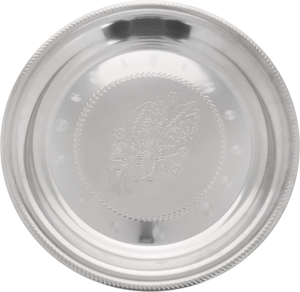 Блюдо для фруктов Mayer & Boch, диаметр 48 см22721Блюдо для фруктов Mayer & Boch круглой формы выполнено из стали с серебряно-никелевым покрытием. Блюдо с зеркальной поверхностью по краям оформлено изящным рисунком. Оно отлично подойдет для красивой сервировки различных блюд, закусок и фруктов на праздничном столе.Изящный дизайн придется по вкусу и ценителям классики, и тем, кто предпочитает утонченность и изысканность. Блюдо для фруктов Mayer & Boch станет отличным подарком на любой праздник.Диаметр блюда: 48 см.Высота блюда: 5 см.