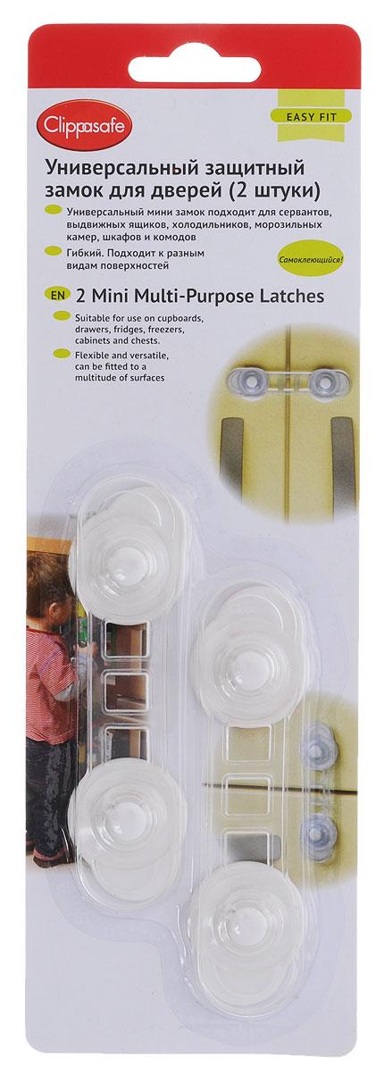 """Универсальный защитный замок для дверей """"Clippasafe"""" помогает предотвратить пальчики вашего малыша от прищемления и от падения предметов на ребенка. Универсальный угловой замок на присоске можно использовать как для шкафов, так и для выдвижных ящиков, холодильников и морозильных камер. Комплект включает два универсальных замка. Замок прост в использовании и легко устанавливается с помощью присосок."""